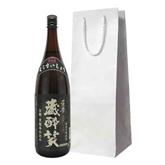 【13】|1本用手提紙袋|1800ml|白無地