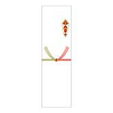 結び切り(5本) 【37】