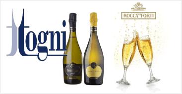 スパークリングワイン「トル・デル・エルモ」